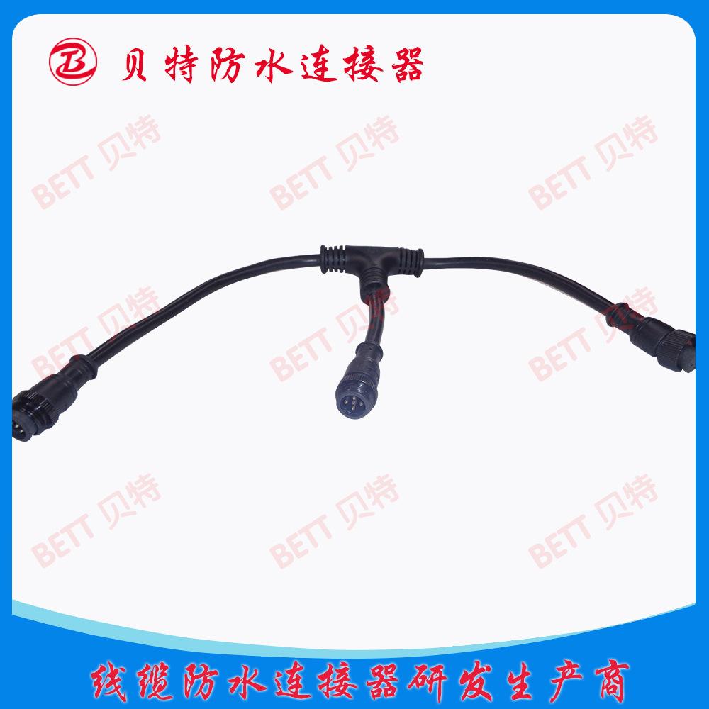 供应养殖灯防水插头地暖T型三通电热模接头 地暖专用连接线