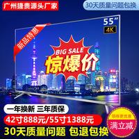 Спец. предложение Телевизор 55-дюймовый 4K смарт-32-дюймовый 42-дюймовый ЖК-телевизор android Уровень сети панель 65-дюймовый телевизор