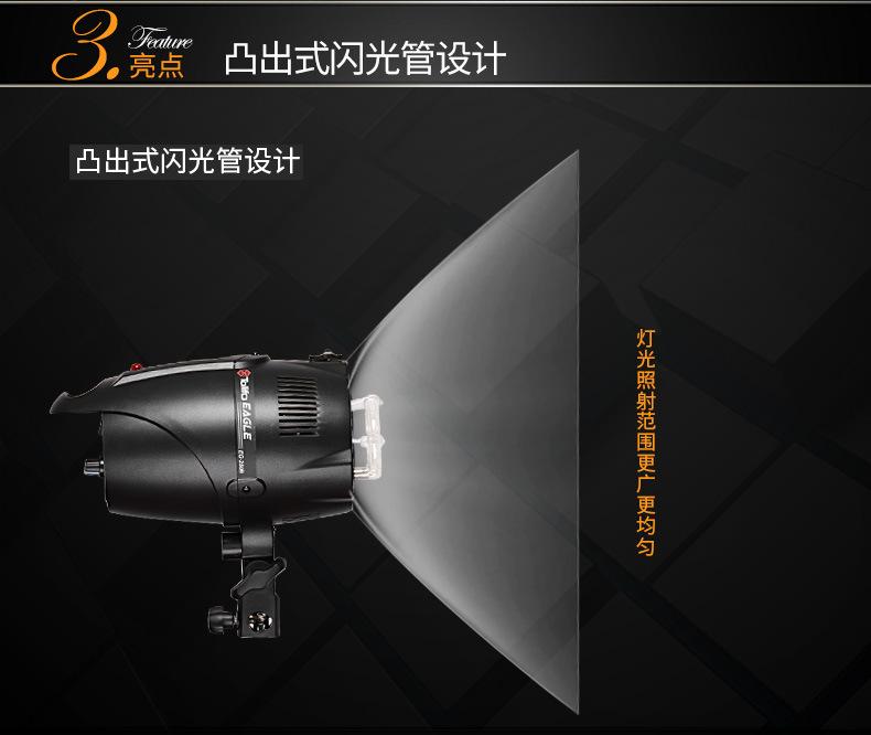 EG-250B两灯_04.jpg