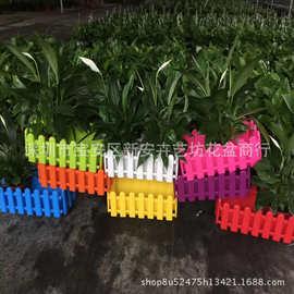 长方形花盆 彩色围栏盆 栅栏盆 陽台菜盆 塑料花盆无孔可水培植物