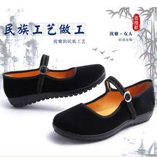2018新款老?#26412;?#24067;鞋女黑一带 工作礼仪鞋平底浅口女单鞋厂家直销