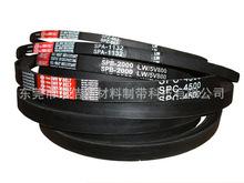 供应高速防油三角带|窄V带