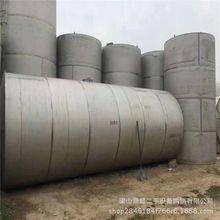 二手立式臥式玻璃鋼液體儲水罐存儲罐貯罐5立方-80立方不銹鋼儲罐