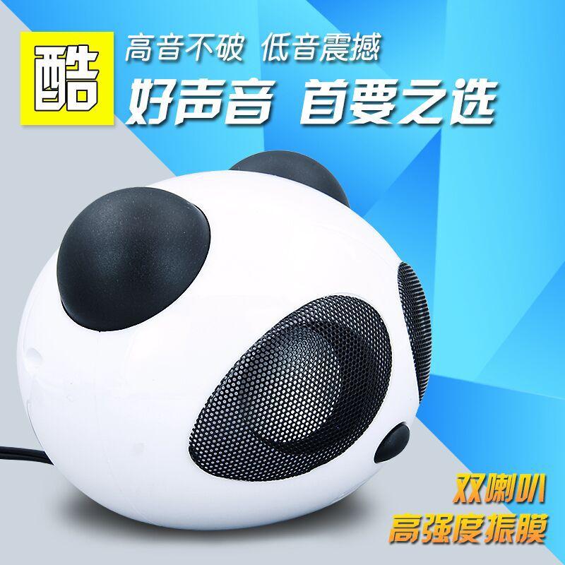 批发熊猫台式笔记本电脑卡通音响多媒体迷你小音箱