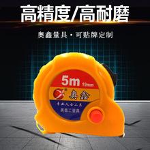 厂家批发量具卷尺 5米防摔高精度测量工具钢卷尺 伸缩钢卷尺 定制