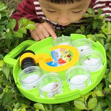 儿童观察镜玩具动植物标本儿童放大镜幼儿早教显微镜益智科教玩具