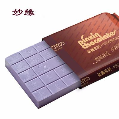 烘焙原料厂家 紫色香芋味饼干冰淇凌蛋糕巧克力DIY 烘焙巧克力1kg