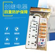 直销大功率家用插座 4位电脑排插插线板 手机充电电源插座
