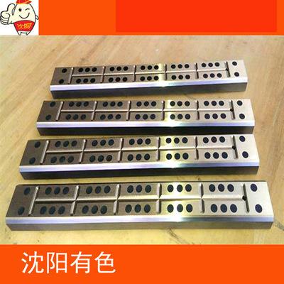 加工各种大型机械专用 铝青铜自润滑板 选用智利原料 耐磨耐腐蚀