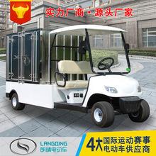 電動小貨車 太陽能充電電動布草車 朗晴電動車工廠廠家直銷