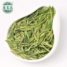 唐茗缘2019绿茶新茶 松阳白茶产地货源 散装批发炒青 特级龙井茶