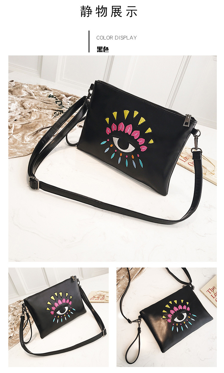 PU KoreaShoulder Bags(black) NHPB4071-black