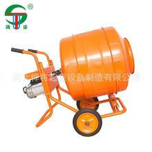 小型混凝土搅拌机 工地水泥沙石粉尘滚筒搅拌机电动