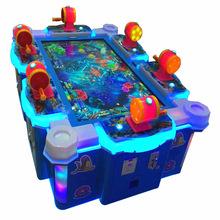 儿童乐园遥杆6人钓鱼机大型电玩设备投币游戏机六人钓鱼机扭蛋机