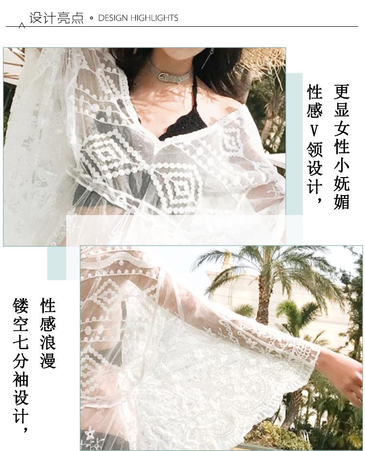 Lace Fashioncoat(White - One Size) NHXW0563-White-One-Size