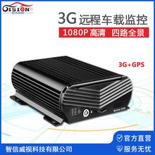 3G远程车载监控录像机 GPS北斗定位客车视频远程监控系统厂家直销