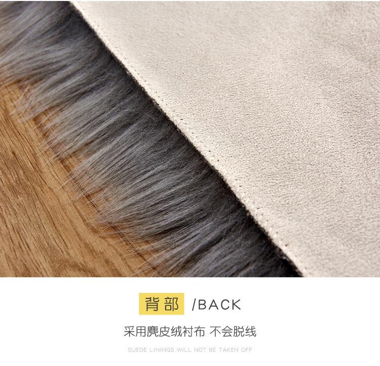 Sun Zhanliang Carpet 1 Details _24