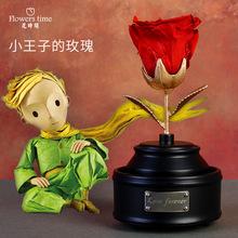 新年进口永生玫瑰花小王?#26377;?#36716;音乐礼盒红色七夕情人节礼物