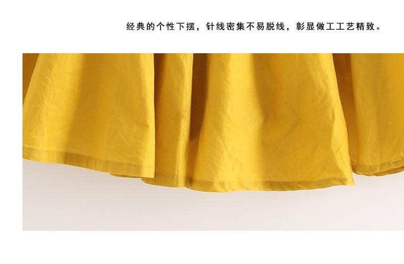 翅膀裙子_15.jpg