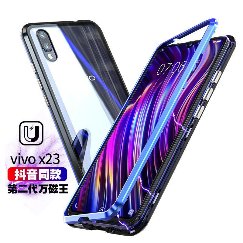 GINMIC Magneto Sword Magnetic Absorption Aluminum Metal Bumper Tempered Glass Back Cover Case for vivo X23