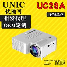 优丽可UC28A迷你微型便携手机投影仪家用高清家庭影院电视投影机