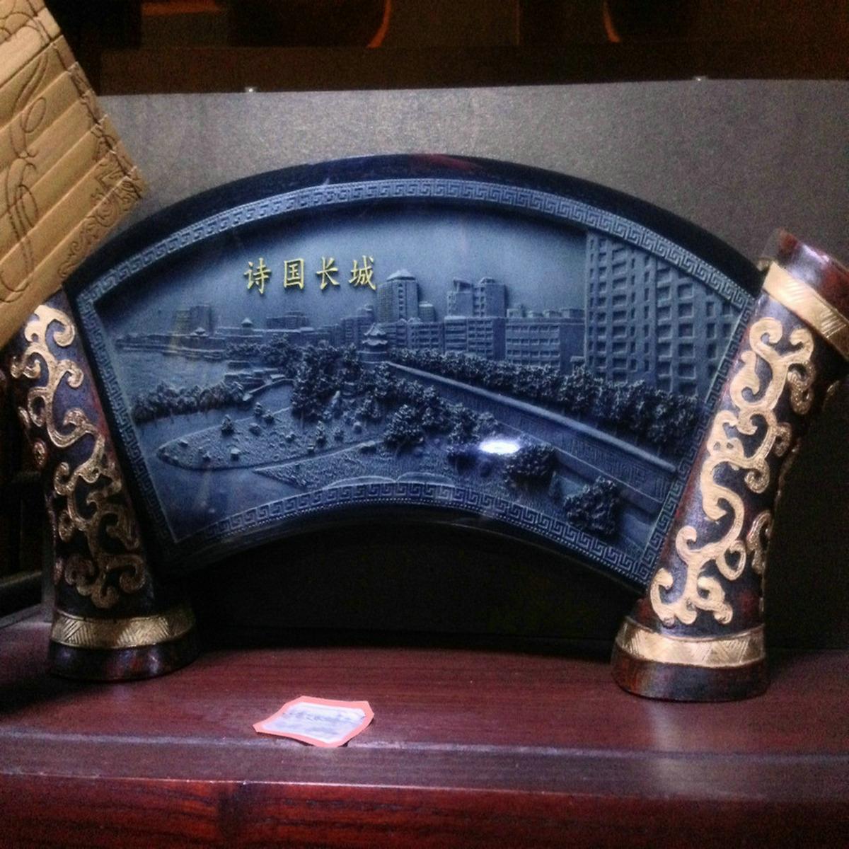 金乌炭雕:诗歌长城