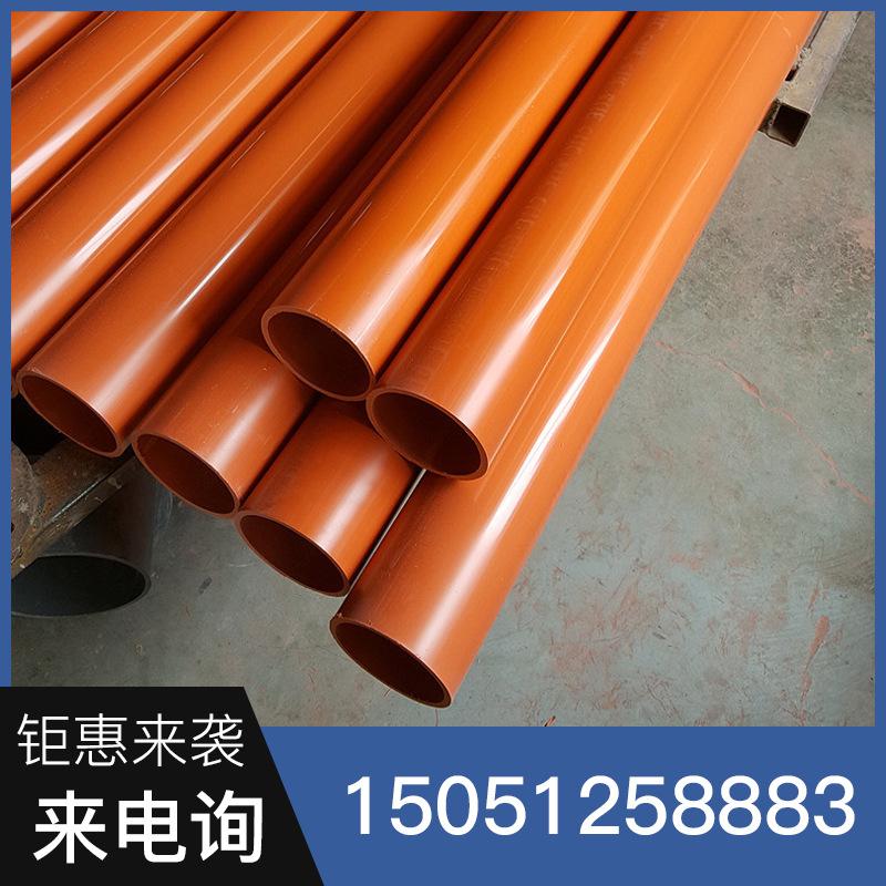 电线走线管直接 厂家供应 顾地 PVC-C 埋地电力电缆户套管穿线管