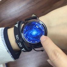 批發創意韓版個性時尚夜光星空情侶表防水運動發光動漫學生手表