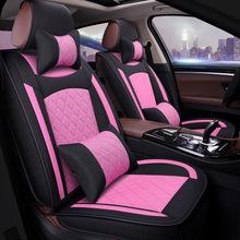 汽车坐垫四季通用亚麻坐套冬季现代朗动瑞纳IX25女卡通全包围座套