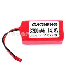 三星18650 4S四串 14.8V 3200mAh 加保护板可充电大容量锂电池组