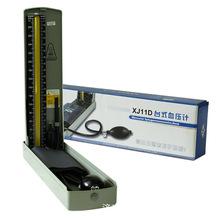 现货批发供应上海玉兔血压计 XJ11D 台式 水银血压计 测血压仪器