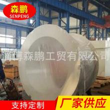 森鵬廠家定做熱收縮膜 大型出口工業設備包裝熱收縮膜 量大從優