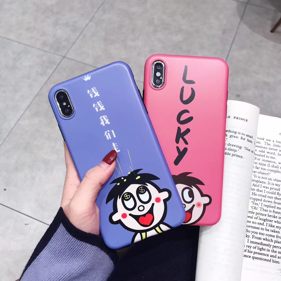 Wangzi milk apple x mobile phone case Good luck rich for iPhone8plus/7/6s/xr/xs max