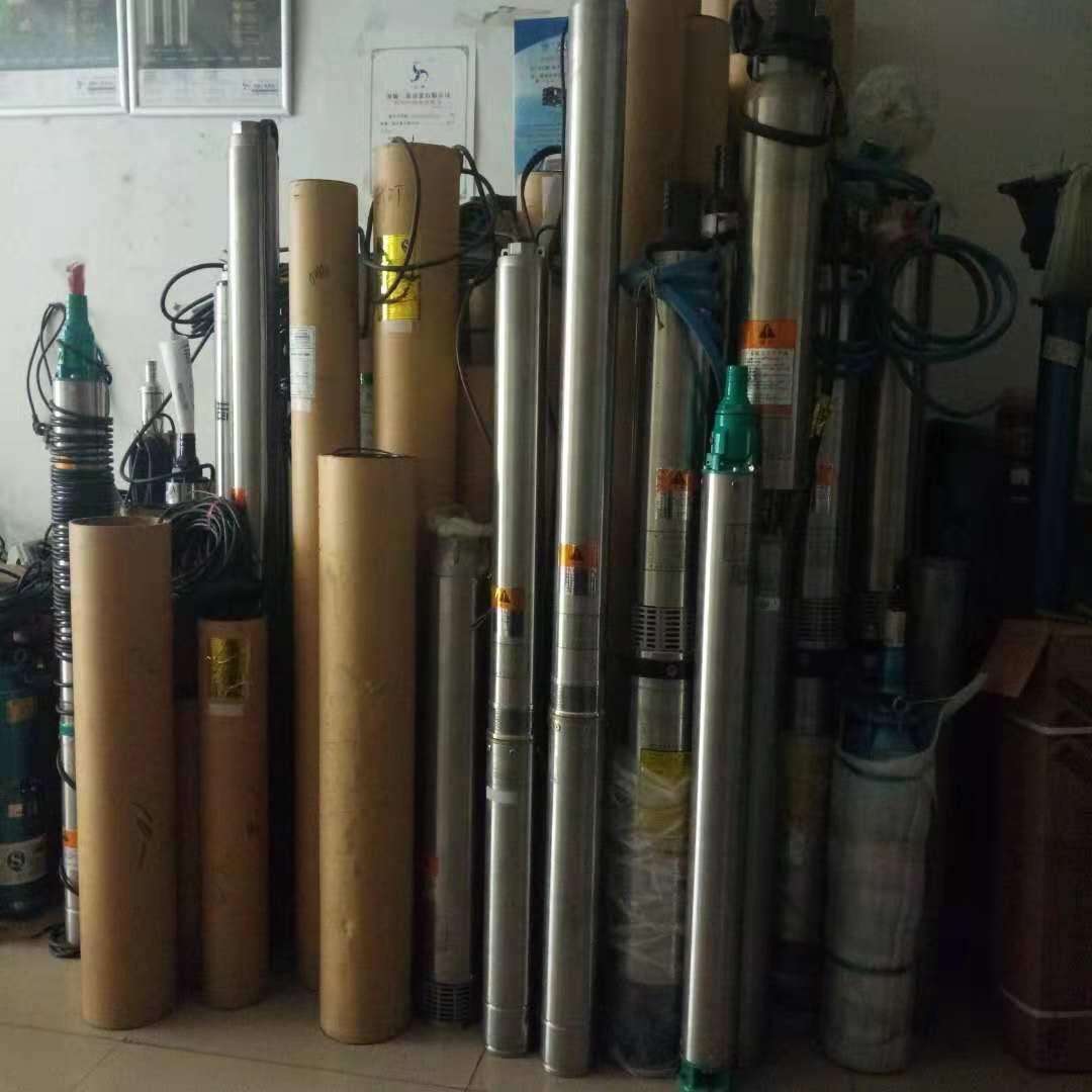 不锈钢深井泵潜水泵 供应 三鱼牌100QJ系列不锈钢潜水电泵