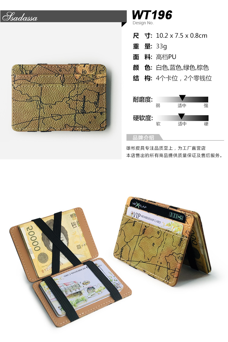 new map pattern creative magic wallet trend money clip PU double-sided coin purse wholesale nihaojewelry NHBN222089