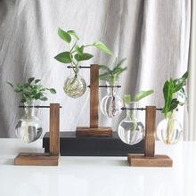 创意木架水培花瓶绿萝植物透明玻璃插花容器桌面摆件家居装饰用品
