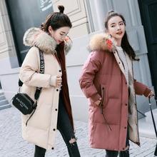 冬装2018新款大毛领羽绒服女中长款韩国加厚宽松大码时?#22411;?#22871;潮