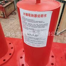 水錘消除器 碳鋼水錘吸納器 YQ9000廠家直銷