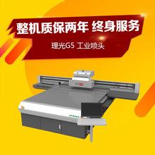 集成墙板PVC合成材料平板打印机 理光2513大幅面背景墙UV打印机