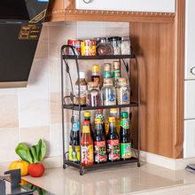 创意可定制储物架 书房阳台厨房客厅落地三层收纳整理架一件代发