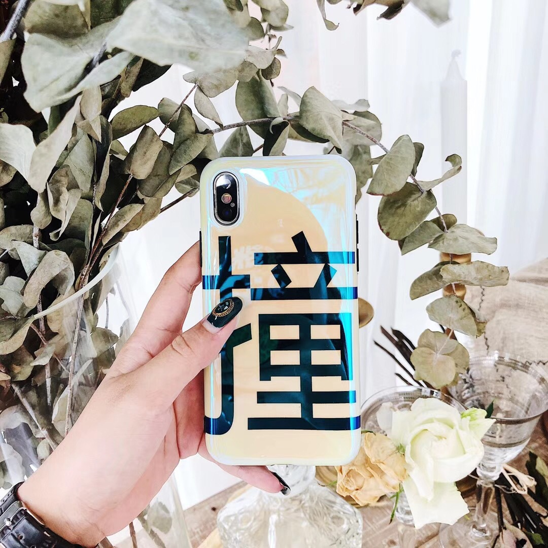 Korean fun spoof text creative simple Apple 6s mobile phone shell iphone7plus personality blue soft shell