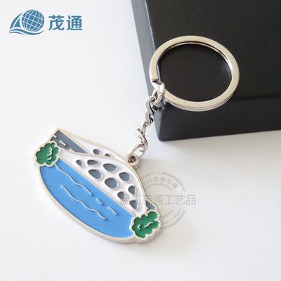 专业定制金属烤漆钥匙扣 活动展会小礼品 经典卡通钥匙扣定制