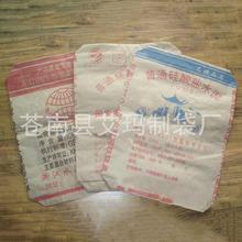 专业供应 水泥纸塑复合编织袋 牛皮纸水泥袋 复合水泥袋