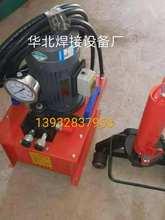 厂家直销 液压手提弯曲机 各种对焊机套丝机 各种钢筋弯曲机