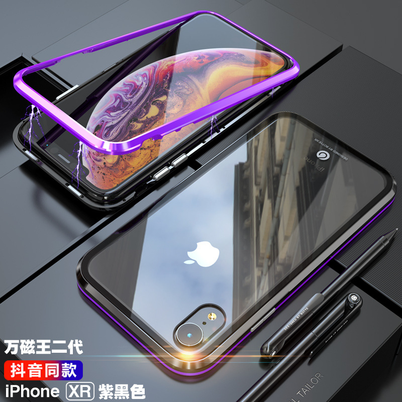 GINMIC Magneto Sword Magnetic Absorption Aluminum Metal Bumper Tempered Glass Back Cover Case for Apple iPhone XS & iPhone XS Max & iPhone XR