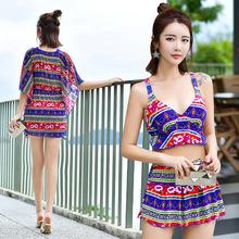 韓國泳衣女三件套小香風比基尼分體平角保守小胸聚攏泡溫泉游泳衣