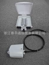 『TaiPing泰平通信&5对STB分线盒|STB旋转压接式电缆分线盒』
