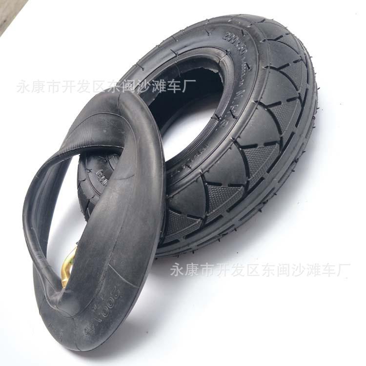 HOTA恒泰200x50内外胎轮胎小海豚电动滑板车轮胎 内外胎 200*50