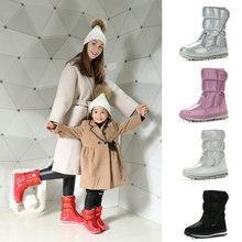 九色雪花斯塔奇 新款冬季 亲子鞋 童鞋  雪地靴女 羊毛保暖内里批