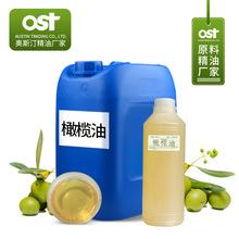 厂家供应 pu橄榄油护肤 食用级 DIY基础油手工皂原料 代加工